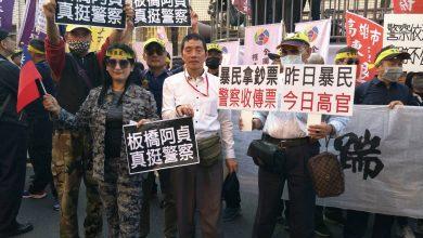 Photo of 挺警察執行公權力 11月23日號召全民上凱道