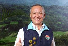 Photo of 徐耀昌輔選再轟蔡政府 同婚政策不得人心、選前大撒錢