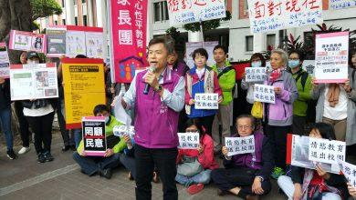 Photo of 教小學生「自慰很舒服」、「男男交、女女交」!家長怒吼「情慾教育,退出校園」