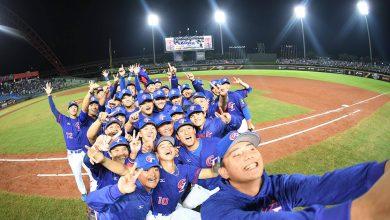 Photo of 2019年11月6日各報頭條重點彙整 主題新聞:世界12強棒球賽 中華隊前進東京!
