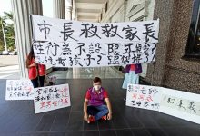 Photo of 蔡政府強推同婚、同志教育 家長團體怒:2020要付出代價!