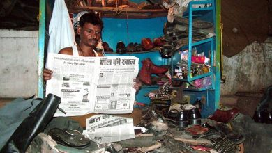 Photo of 白天當記者晚上做鞋匠 印度男自創媒體因「沒人報導弱勢!」