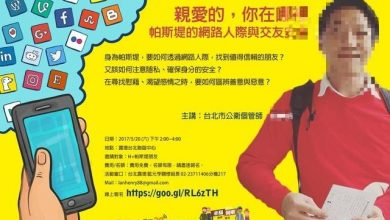 Photo of 愛滋個管師涉毒遭逮辯開同志趴「團購」毒品 網批:社會亂源