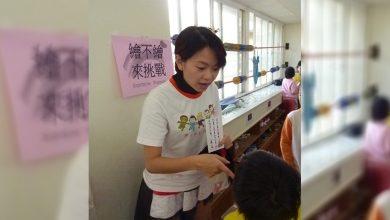 Photo of 〈讀者投書〉彩媽心聲:寧願相信良善 進班服務本在初心
