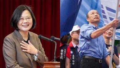 Photo of 2019年12月2日各報新聞重點彙整 主題新聞:藍綠總統候選人回防固票倉