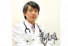 Photo of 大腸癌帶走42歲小兒科名醫 營養師:3招關鍵飲食降風險