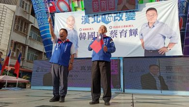 Photo of 藍拚台南立委 議員猛攻民進黨同婚政策