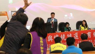 Photo of 家長大罵「課本有毒」 范巽綠出席教育座談被抗議