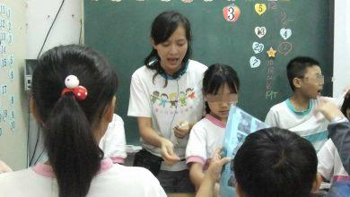 Photo of 〈讀者投書〉彩媽分享:生命教育改變我們家 修復親子關係 先生變彩爸