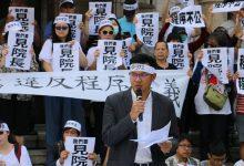 Photo of 選舉是人民當家的法庭!游信義:如果她贏了,台灣民主就輸了!