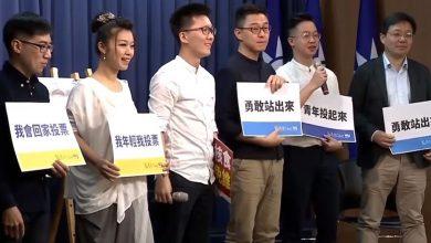 Photo of 2020年1月8日各報重點新聞彙整 主題新聞:藍綠力搶青年票
