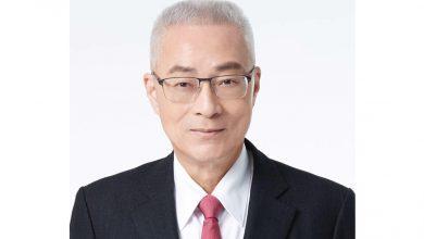 Photo of 2020年1月15日各報重點新聞彙整 主題新聞:吳敦義總辭黨主席