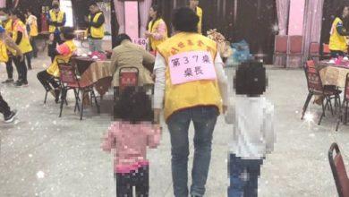 Photo of 寒士尾牙2女童一口氣吃三碗白飯 搶不到西瓜大哭惹鼻酸