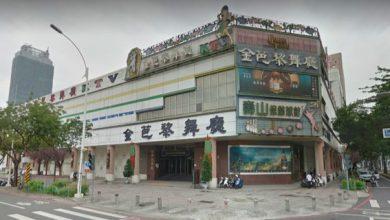 Photo of 染武漢肺炎台商「沒戴口罩」跑舞廳 衛福部:請舞客主動聯繫