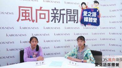 Photo of 〈活動報導〉「愛之語媒體營」開發學生七大能力