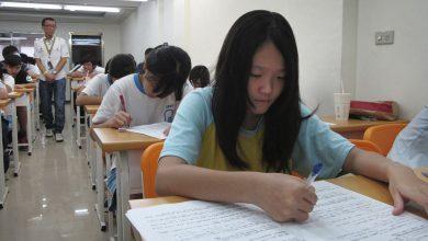 Photo of 武漢肺炎衝擊!下學期延後開學 大學指考首度延後至7/3-5