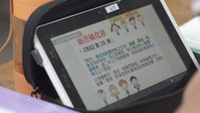 Photo of 2月25日開學還很久 台南一中校長教你這樣做