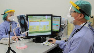 Photo of 降感染風險!國泰提供iPAD、LINE視診 慢箋領藥免進院