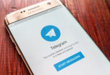 Photo of N號房》高度保密的社群軟體竟成誘拐青少女的犯罪溫床 你不可不知的 Telegram