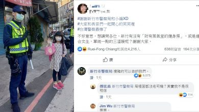 Photo of 女網友發文求單純的三溫暖 新竹市警察局神回:複雜的可以告訴我們