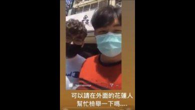 Photo of 罰10萬!居家檢疫卻跑去吃蚵仔煎 高中留學生竟嗆:買個午餐是在哭?