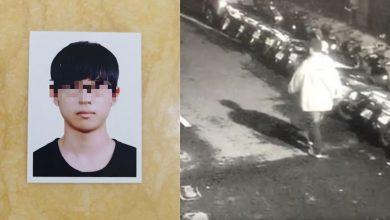 Photo of 為搶錢一刀刺19歲青年心臟 姊姊哀痛發文:絕不能廢除死刑