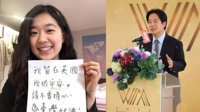 Photo of 放下政治、回歸醫學!賴清德、旅英台生:譚德塞請向台灣道歉
