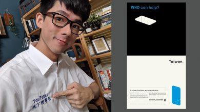 Photo of 阿滴募資《紐約時報》廣告今刊登 醫:何不把廣告費拿來做公益?