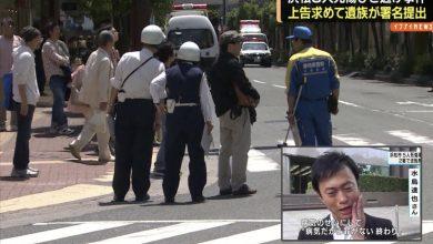 Photo of 她開車撞1死4傷日法官判「思覺失調症」無罪 夫:連署討公道!