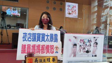 Photo of 台中夜店宣傳竟放女童「裸露照」 網友怒:請放過小孩…
