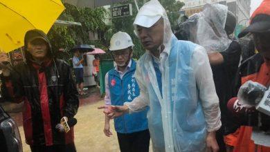 Photo of 韓國瑜:再給我兩年根除水患 藍市議員實地勘查:治水有成