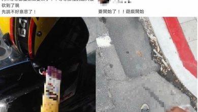Photo of 老婆不理他!基隆男預告要當鄭捷第二 網友嘆:模仿效應開始了
