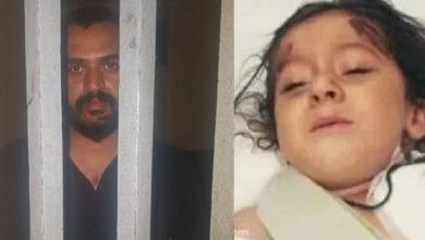 Photo of 殘忍!巴基斯坦8歲小保姆被雇主踢私處慘死 只因不小心放走1隻鸚鵡