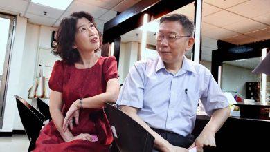 Photo of 綠議員酸:北佩琪、南佳芬 柯文哲籲:尊重我的太太