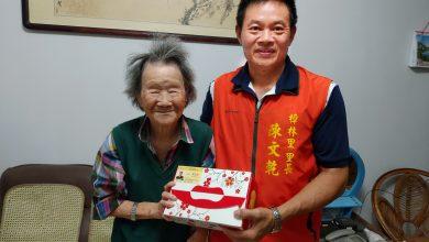 Photo of 〈地方人物誌|里長篇〉樟林里陳文乾 專業技師轉職里長 三十年達人精神X感人的實在服務