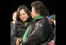 Photo of 靠黃健庭轉移焦點?藍砲轟:蔡英文提名陳菊是羞辱監察院