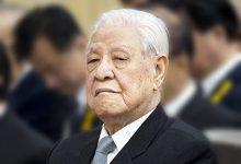Photo of 快訊/北榮發聲明:前總統李登輝19:24病逝榮總 享壽98歲