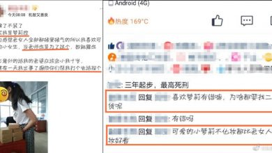 Photo of 陸準教師自曝「想接近小蘿莉才教書」 恐怖自白丟教師資格