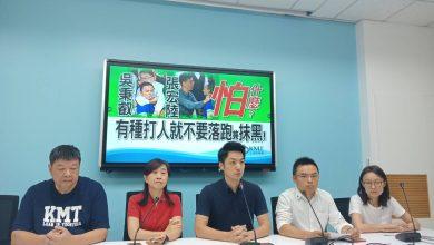 Photo of 洪孟楷提告傷害 吳秉叡:藍占據主席台、破壞立院公物,應先道歉