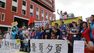 Photo of 78%網友認為陳菊不適任監長 網友批:絕對權力,絕對傲慢
