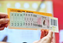 Photo of 近七成民眾領紙本三倍券 網友打算盤:別綁信用卡