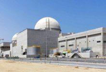Photo of 阿拉伯首座「核能發電廠」啟用 鄰國憂「成恐攻目標」