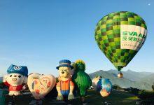 Photo of 1個月湧入60萬人次 搭臺東熱氣球強制戴口罩