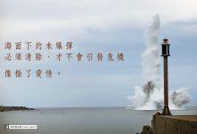 Photo of 公部門小編大玩時事梗 陳其邁也跟風:一路走來「像極了愛情」