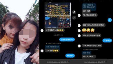 Photo of 新北尋獲載失蹤少女車! 高雄14歲女見網友失聯3日