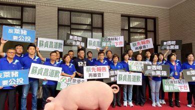 Photo of 點名曾反美豬綠營要角「莫忘初衷 」 藍委要求蔡英文國情報告