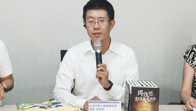 Photo of 【不要國王與國王2】跨虹者郭大衛:「這些想法」可能會在19萬小一新生心中萌芽