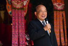 Photo of 民調:最討厭政治人物第一名蘇貞昌、過半民眾反對關中天