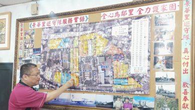 Photo of 〈地方人物誌|里長篇〉景華里黃培堯 承接父親託付 用心始終如一