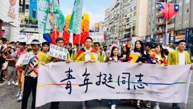 Photo of 國民兩黨皆報名同志大遊行 綠由林飛帆帶隊參加